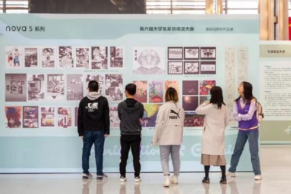 滨海将颁布第六届天津市大学生原创动漫大赛