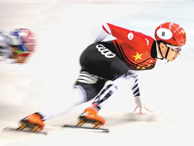短道速滑世界杯德国德累斯顿站 中国队收获一金两银一铜