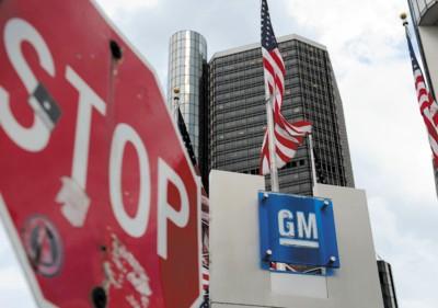 美工会称零部件短缺将导致通用汽车三家工厂停产