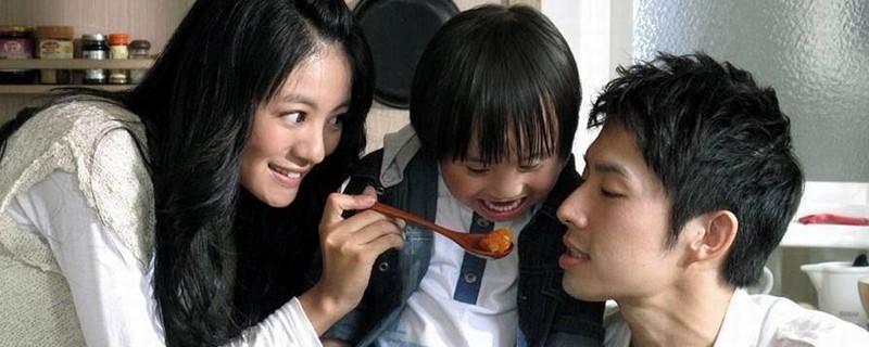下一站幸福结局 一家三口在花田村过着平凡而又幸福的生活