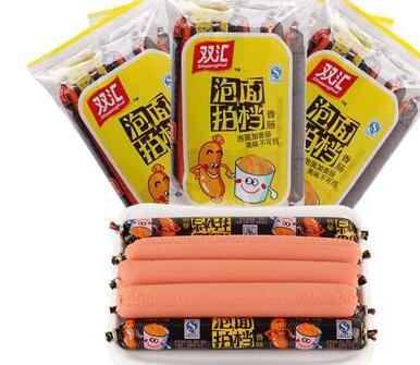 """双汇""""泡面拍档香肠""""发生食品安全问题 涉事永辉超市"""