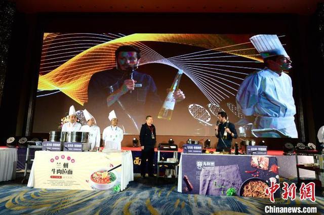 """2020中国面食博览会:兰州牛肉面""""做东""""牵中国名面聚会"""